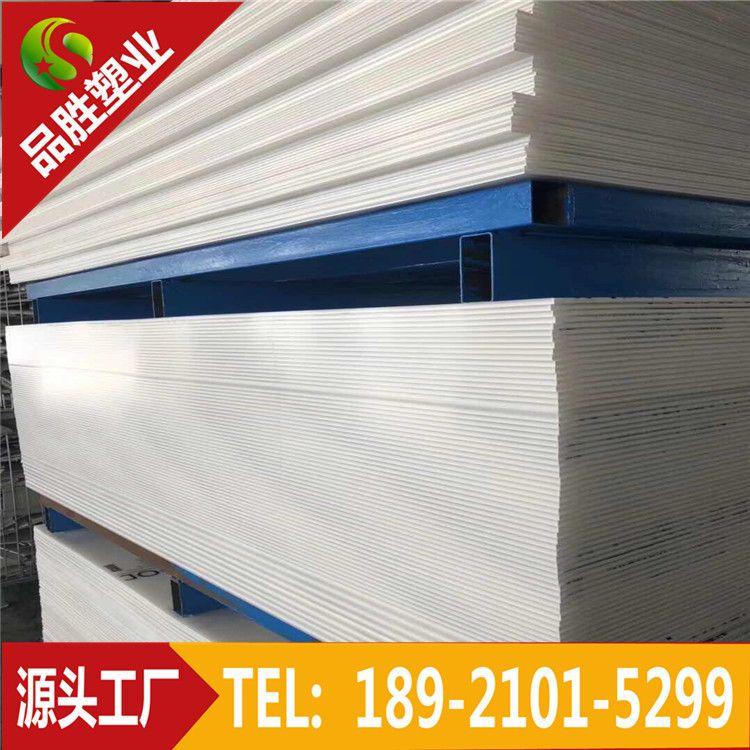 PP板   PP环保塑料板   厂家直销   只有价廉   规格尺寸可定制