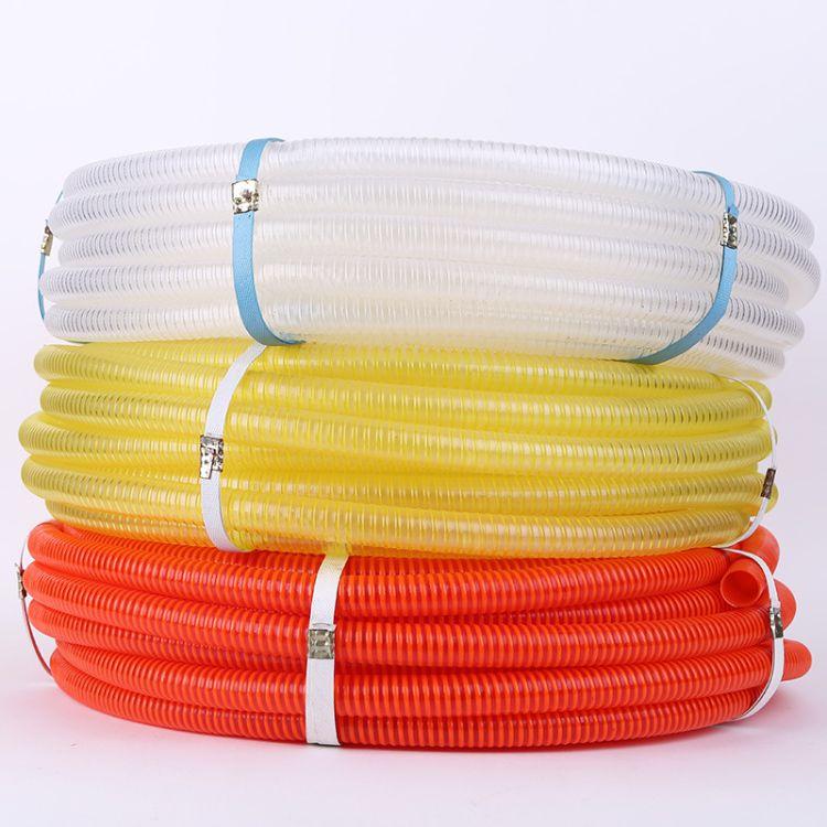 厂家直销 无味加厚螺纹管 螺旋管 排水管 PVC螺旋牛津软管