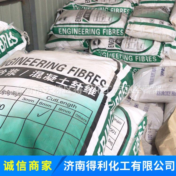 供应木质纤维  保温砂浆混凝土添加用白色灰色木质纤维素 HPMC