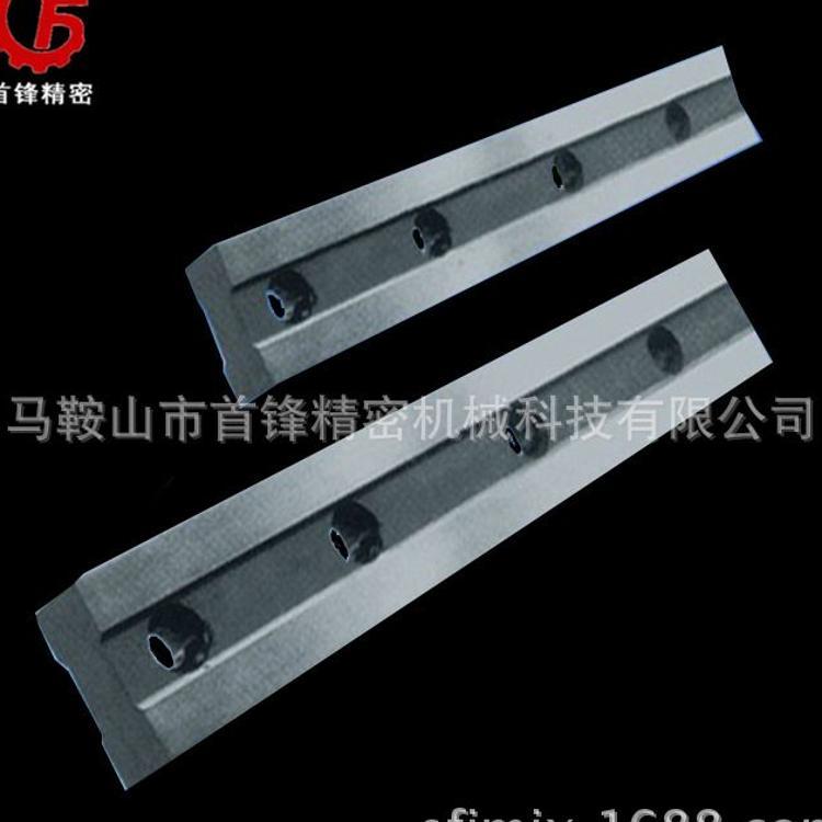 老式剪板机刀片分板机刀片、裁板机刀片(首锋机械)