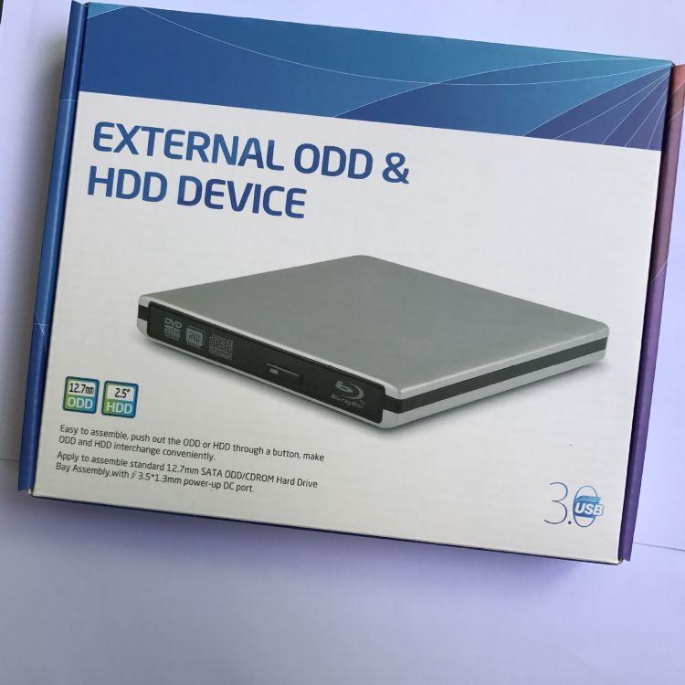 超薄铝合金USB3.0外置DVD刻录机外置dvd光驱USB光驱外接光驱厂家