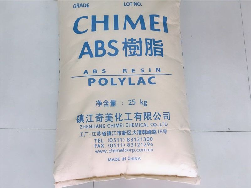 AS/镇江奇美/PN-138H注塑通用级家电部件抗化学性强度打火机