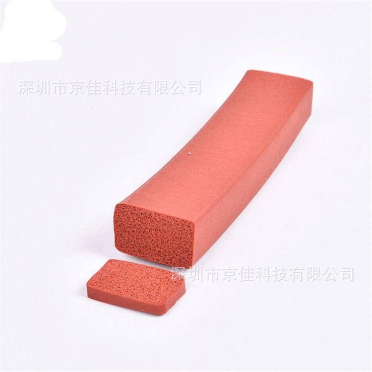 硅胶密封条彩色硅胶制品硅胶发泡密封条阻燃密封条