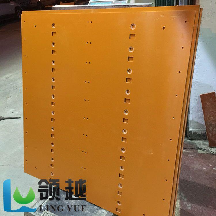 防静电电木板 胶木板 酚醛树脂板