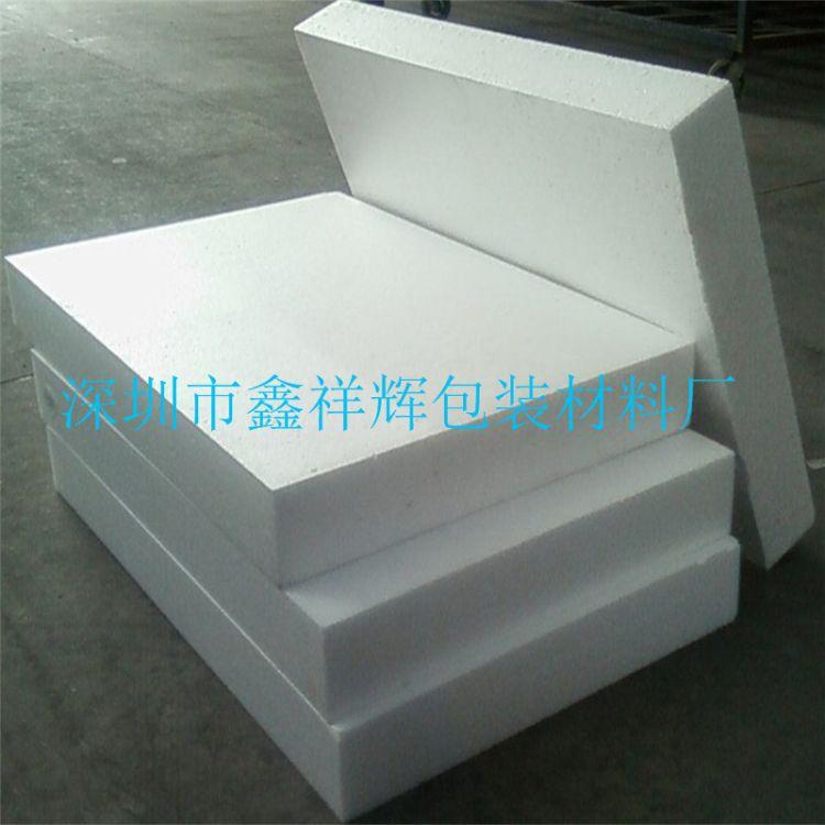 厂家高密度泡沫保丽龙泡沫板防震防潮EPS泡沫白色片材包装材料