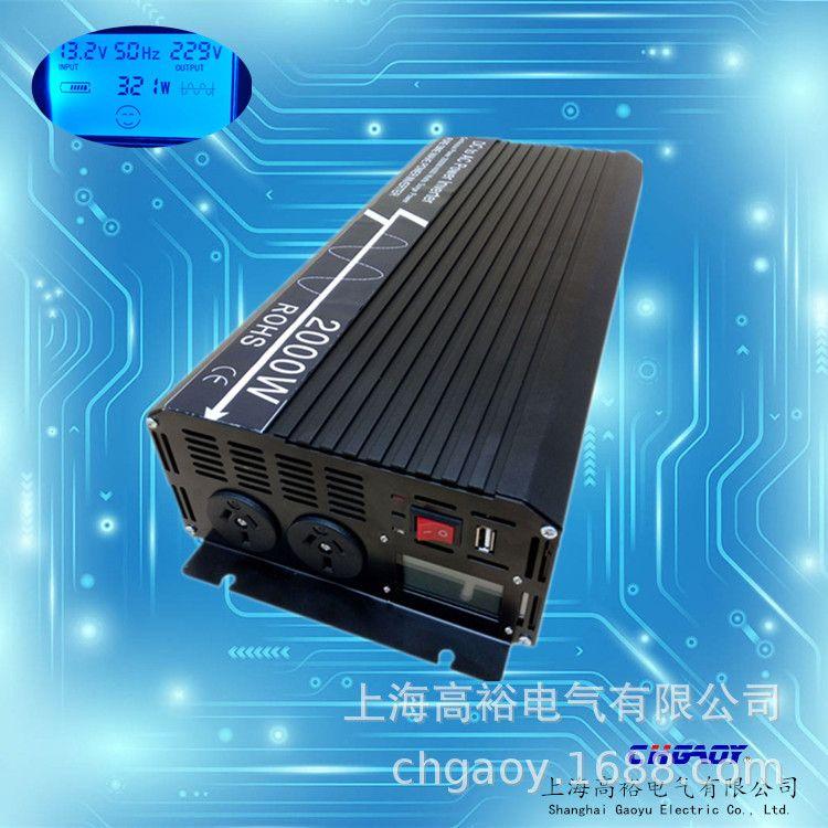 12V转220V 2000W逆变器 太阳能车载逆变器 LCD显示家用逆变器