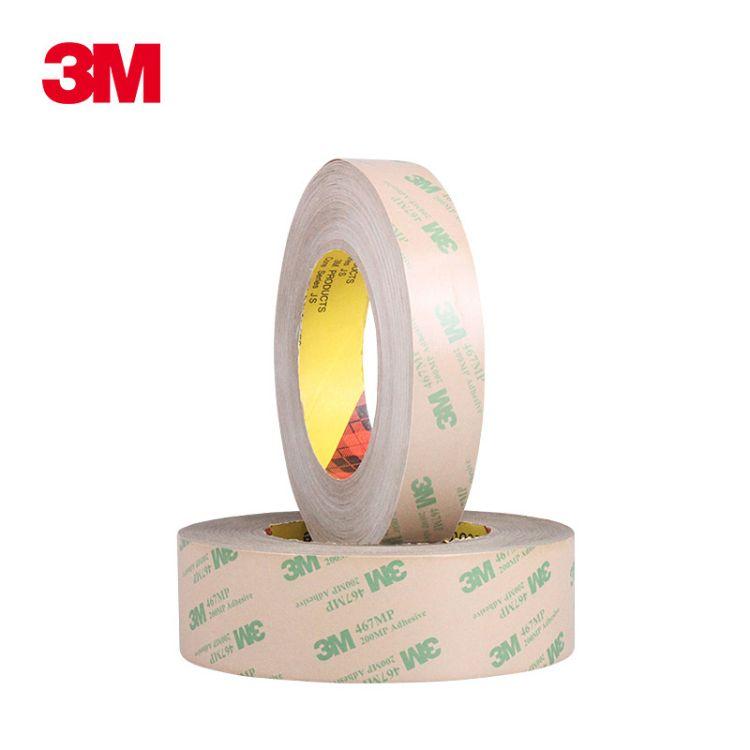 3m胶带 3m胶带规格 3m双面胶带