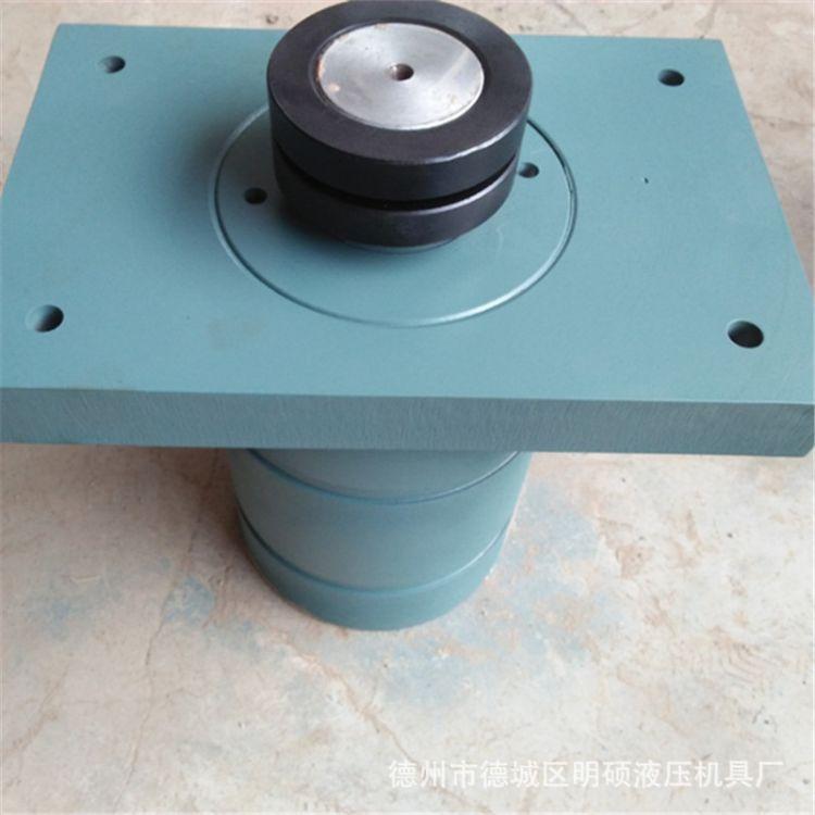 定制款超高压液压缸前法兰式液压油缸液压立式超薄型液压千斤顶