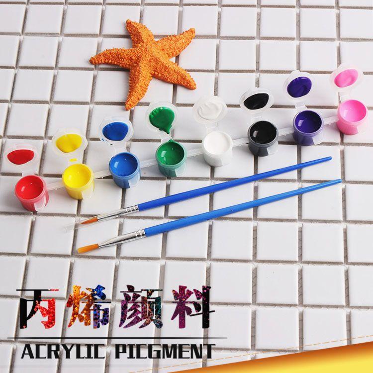 新品 8色彩绘颜料 3毫升8色套装颜料 水彩颜料 丙烯颜料 陶瓷石膏