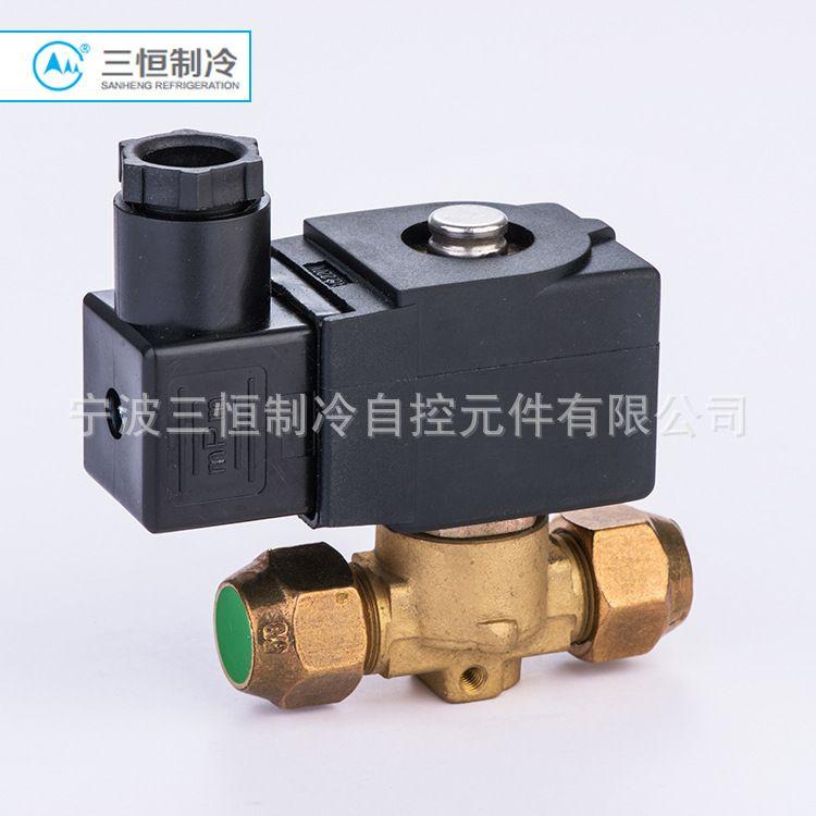 供应空调电磁阀 SH系列 制冷电磁阀 二通式 大巴空调