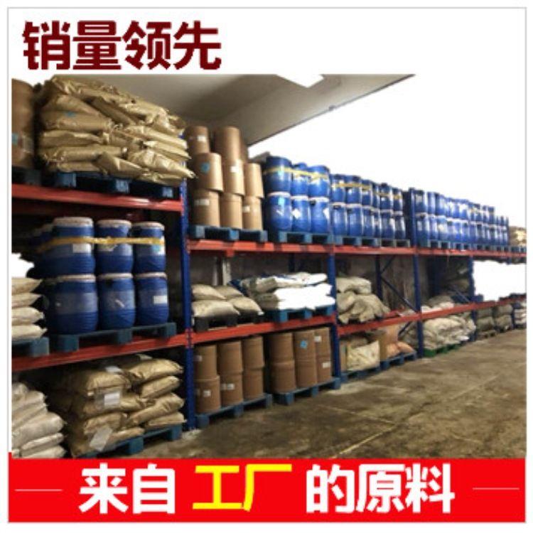 绿草定96%(三氯吡氧乙酸 99%)cas 55335-06-3 厂家现货包邮