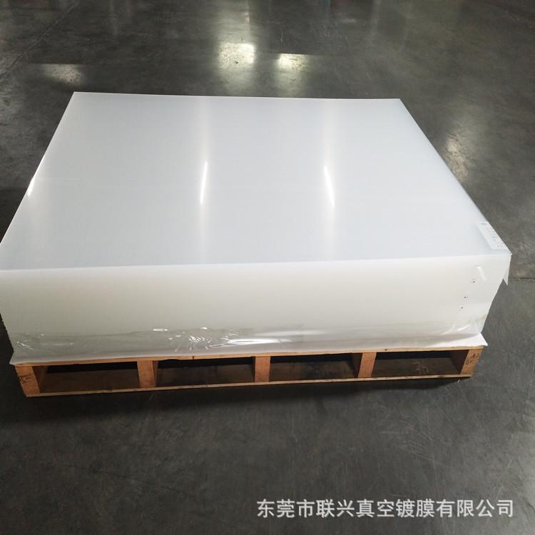 哑加力透明板 压克力板材 亚克力挤出板 亚克力透明板 PMMA板材