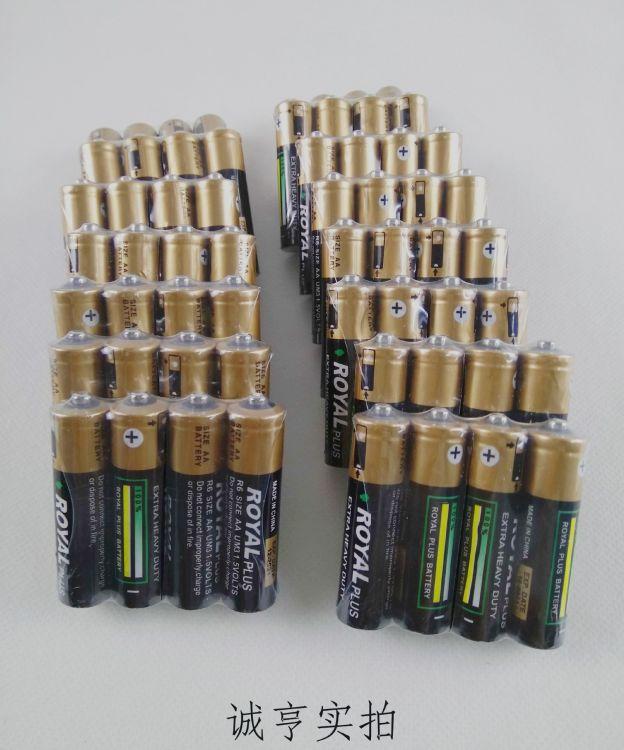 5号干电池 五号AAA儿童玩具车家用高容量环保电池批发4节装