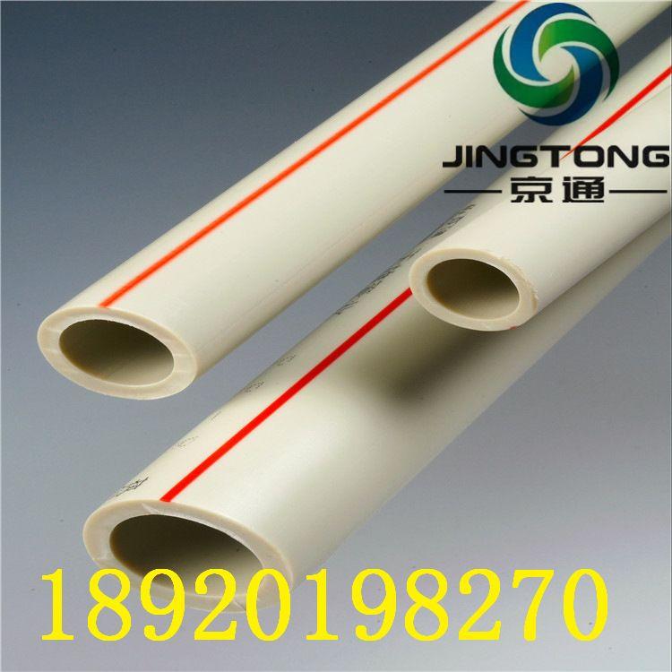 长期供应 热水管材2.0Mpa(S3.2) PPR管定做    PPR管价格 优惠