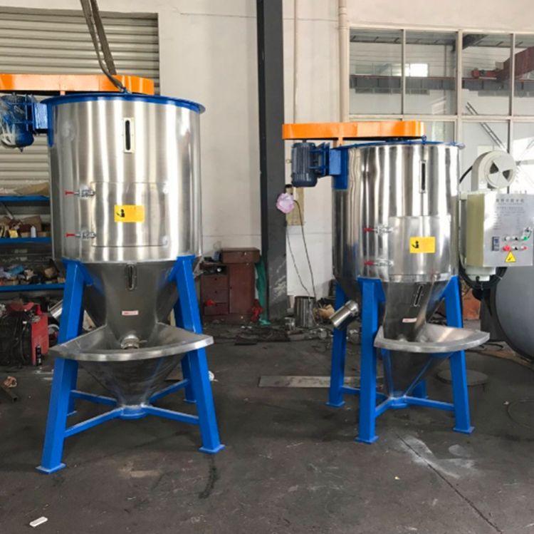厂家直销 大型拌料机 不锈钢立式搅拌机 塑料粒子专用搅拌机