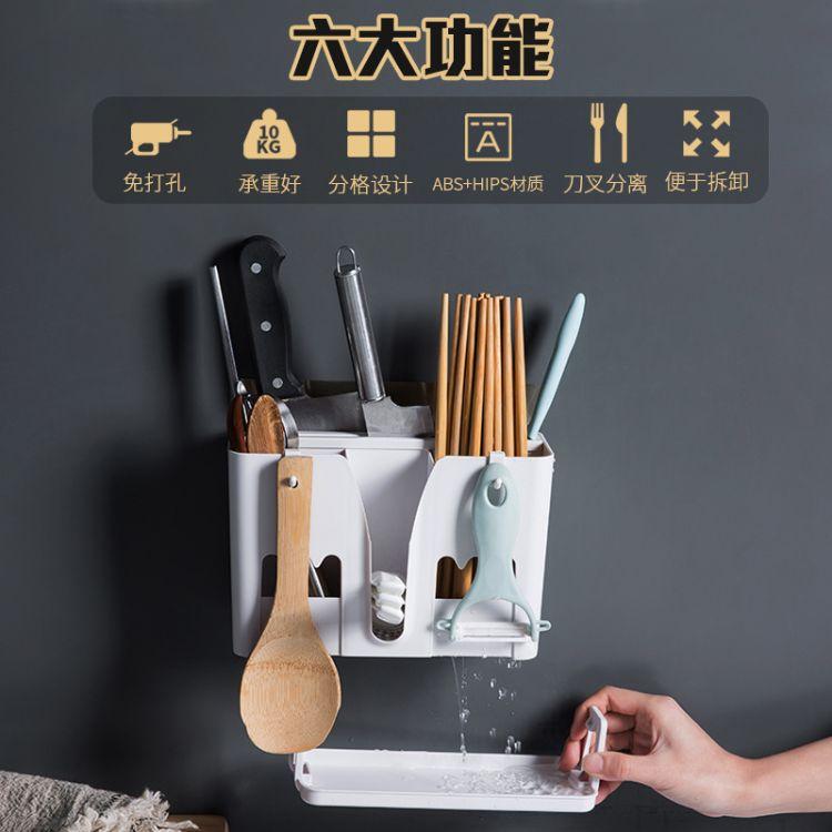 多功能一体筷子收纳盒刀架筷子笼 厨房刀叉筷子盒家用塑料筷子筒