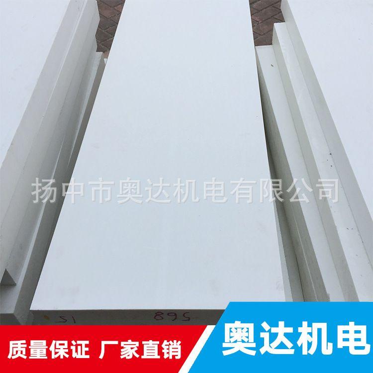 长期销售 5MM厚四氟板 聚四氟乙烯板 耐高温聚四氟乙烯板加工