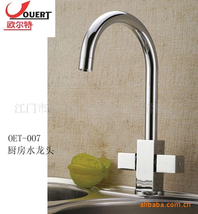 全銅冷熱水龍頭 單柄雙控水龍頭 表面鍍鉻 OET-007