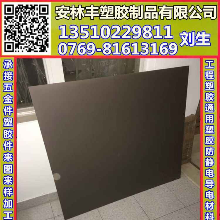 导电黑色防静电尼龙板棒白色PA66加纤尼龙R6蓝色棒尼龙板零件加工