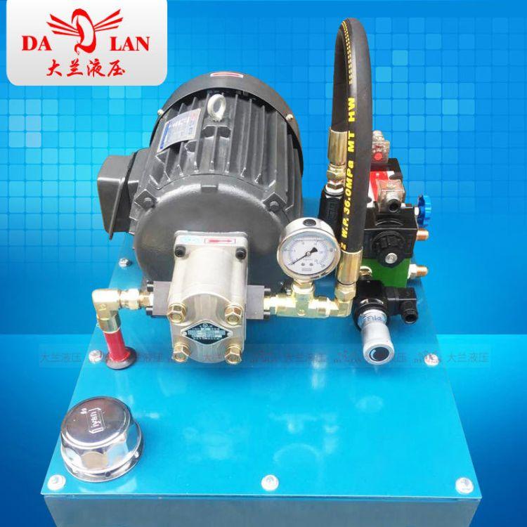 大兰液压泵站系统订做油压站油压模具升降系统龙门油压机液压站