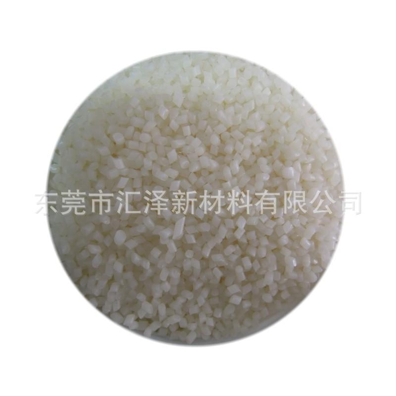 深圳厂家供应蔬菜保鲜防雾母料 PE大棚膜颗粒防雾剂生产