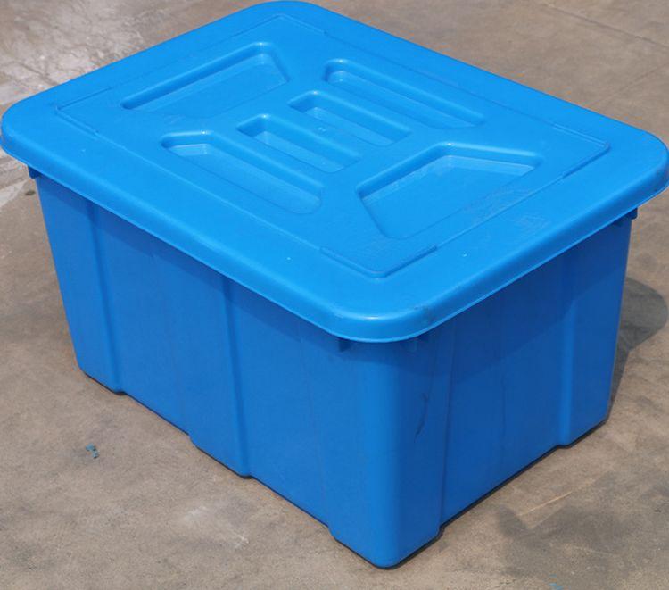 蓝色加厚614水箱 密封带盖食品周转箱整理箱 水产医疗用品