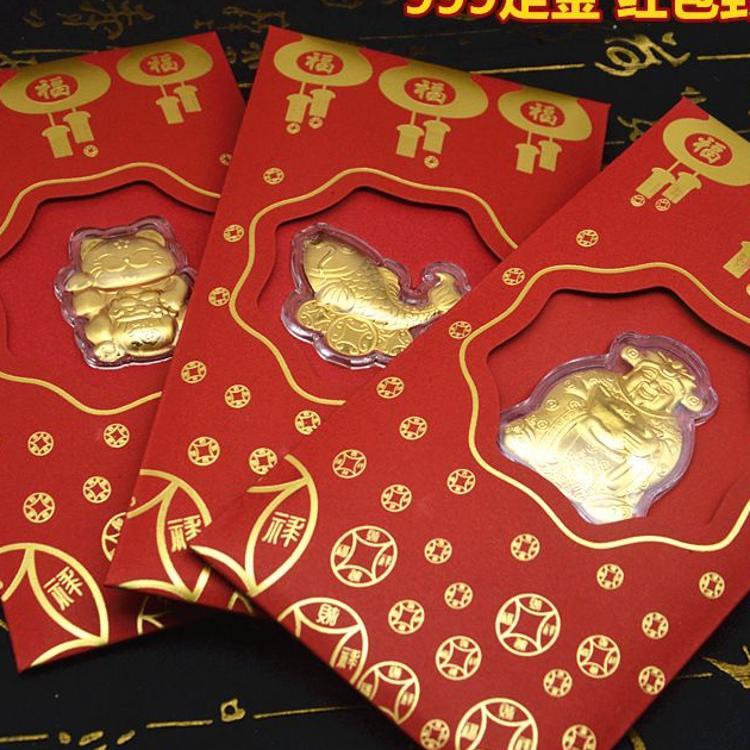猪年足金金币999财神红包 开运猫年年有余利是封红包 保险金礼品