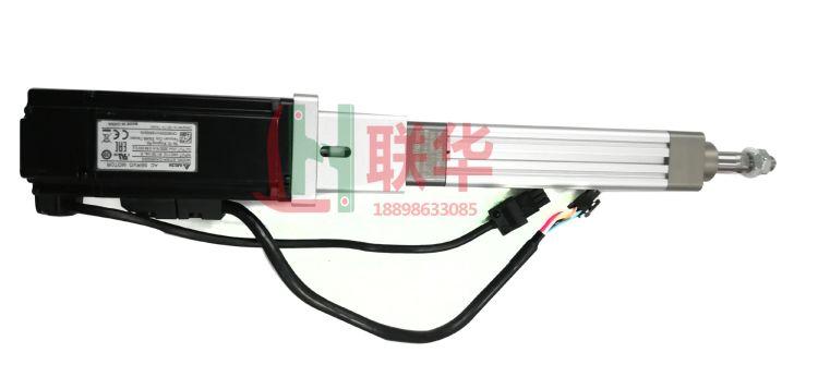 联华自动化HE32-系列电动缸伺服电动缸大推力电动缸电动缸厂家