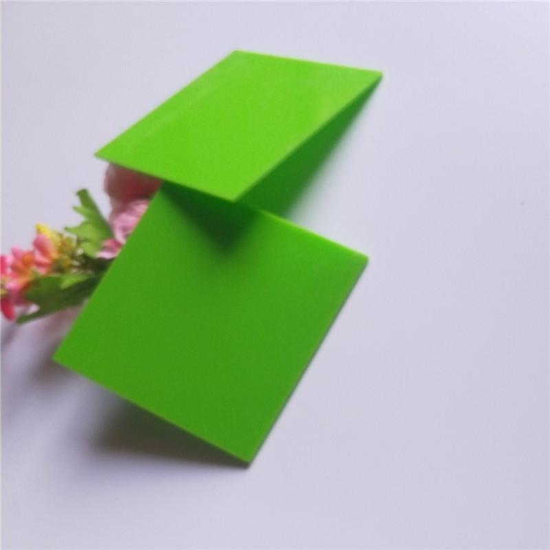 彩色亚克力板 绿色透光亚克力板 苹果绿亚克力板 水绿色亚克力板