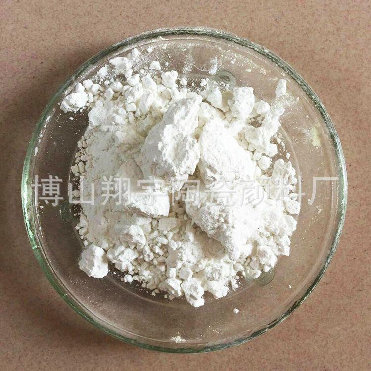 厂家供应化学试剂偏锡酸   通用有机试剂  化学试剂分析颜料