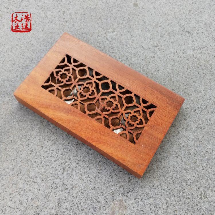 木质工艺品来图定制 花梨木名片夹 红木创意礼品商务办公纪念品