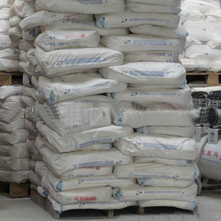添多华锐钛型钛白粉DHA-100 超白 广西大华 硫酸法二氧化钛