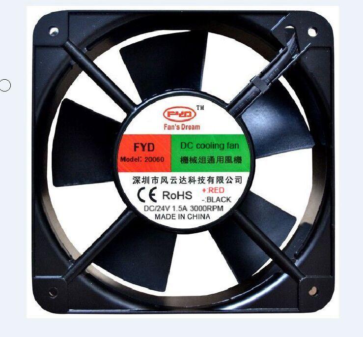 【FYD:DC20060散热风扇】机柜机箱空调DC12V-80V风机风扇
