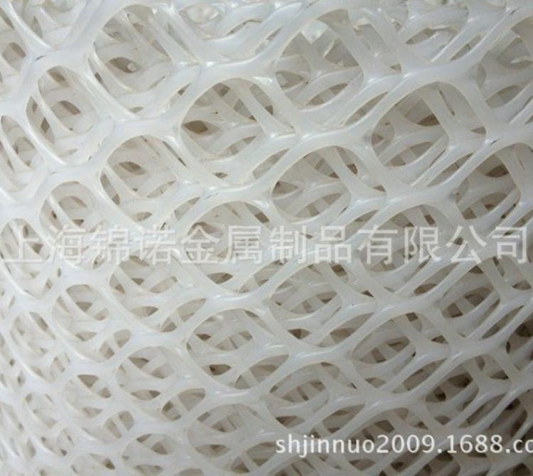 厂家批发塑料平网养殖网 养鸡塑料平网 上海塑料平网