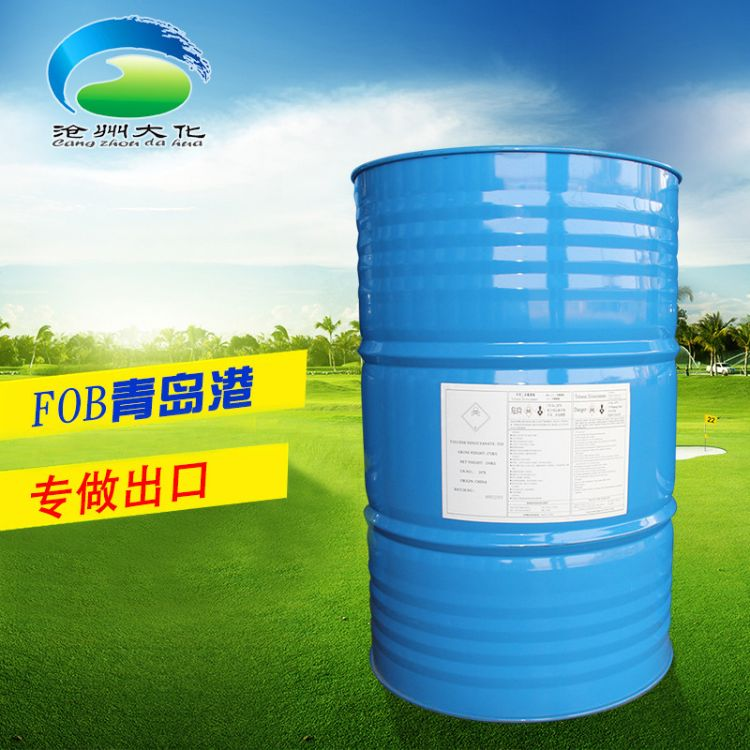 面漆固化剂 家具漆固化剂 TDI聚氨酯固化剂生产厂家