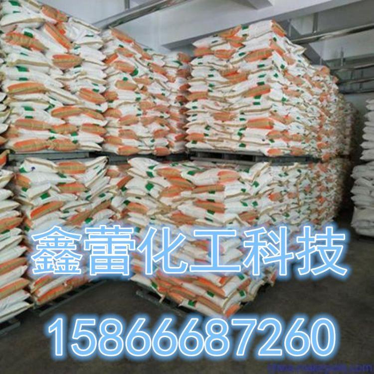 现货供应葡萄糖酸钠 西王酸钠 厂家直销