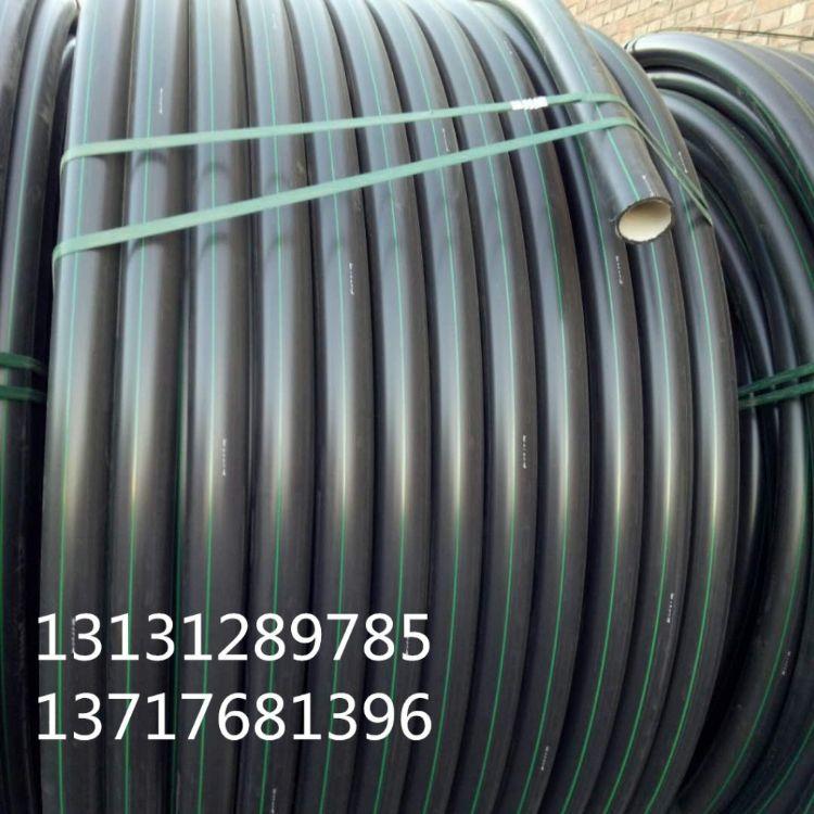 厂价供pe硅芯管4033 各种颜色pe穿线管 pe盘管 诚信商家pe管现货