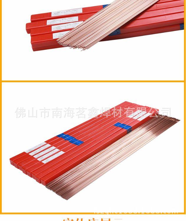 优惠供应株洲兴达焊材-兴达牌XD-TG50碳钢氩弧焊丝