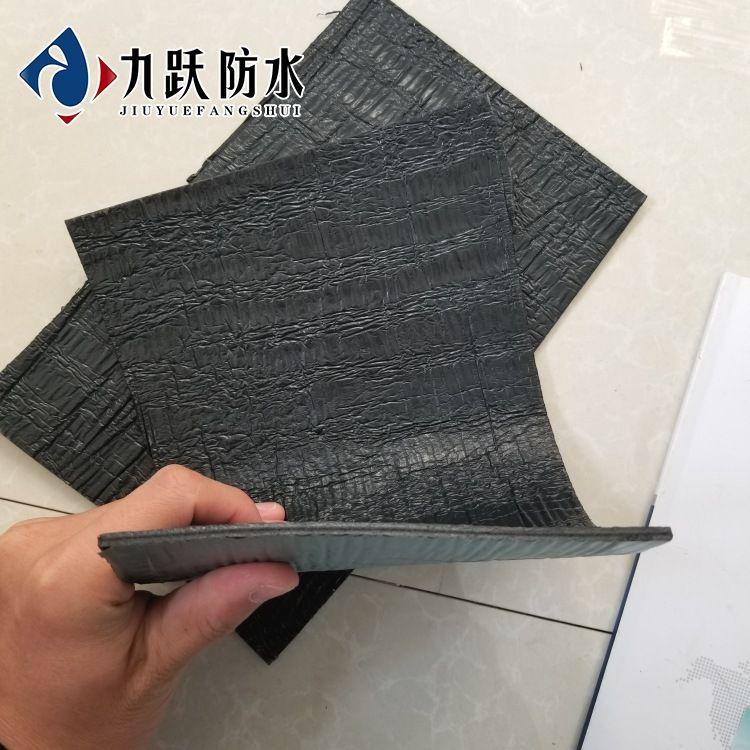 供应改性沥青自粘防水卷材  1.2mm红芯国标 自粘聚合物改性沥青