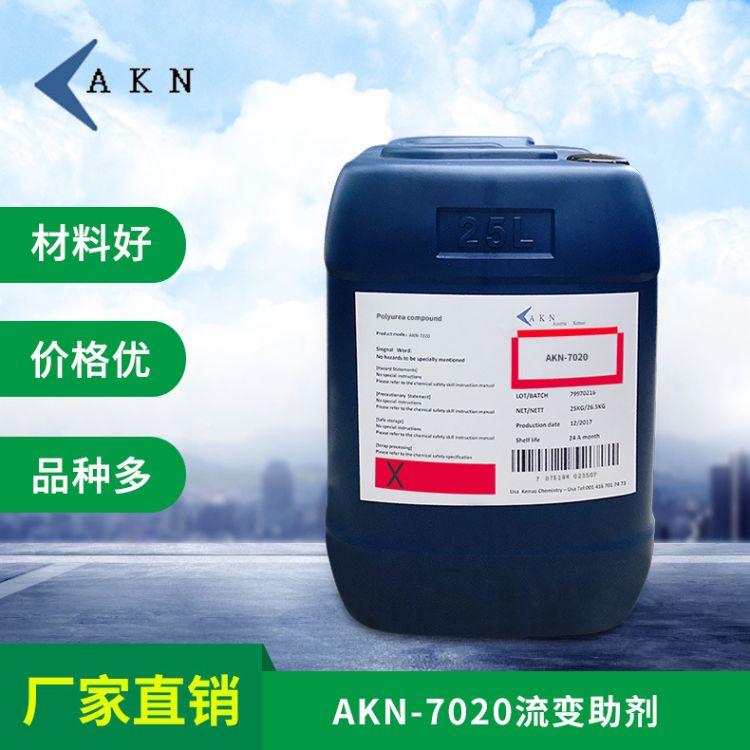 现货供应AKN-7020防沉剂  水性增稠剂