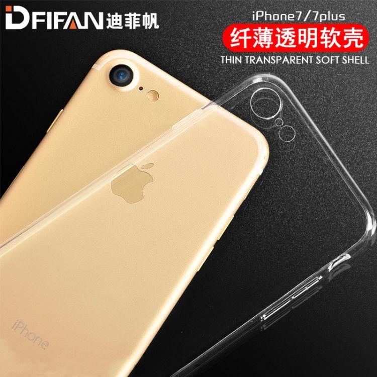 iphone7手机壳套适用于7plus保护套透明软壳硅胶套iphone7透明壳