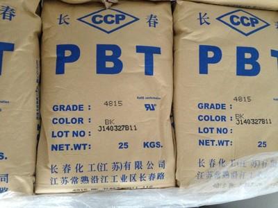 阻燃级PBT/台湾长春/5630 PBT,耐高温,耐磨原料