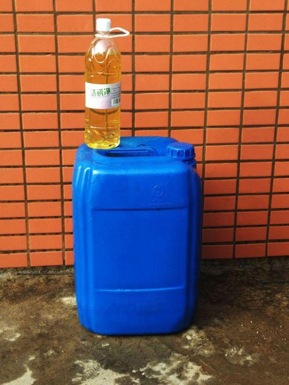 液体草酸清洗剂  清洗外墙 金属清洗剂    工业清洗剂 清洗液