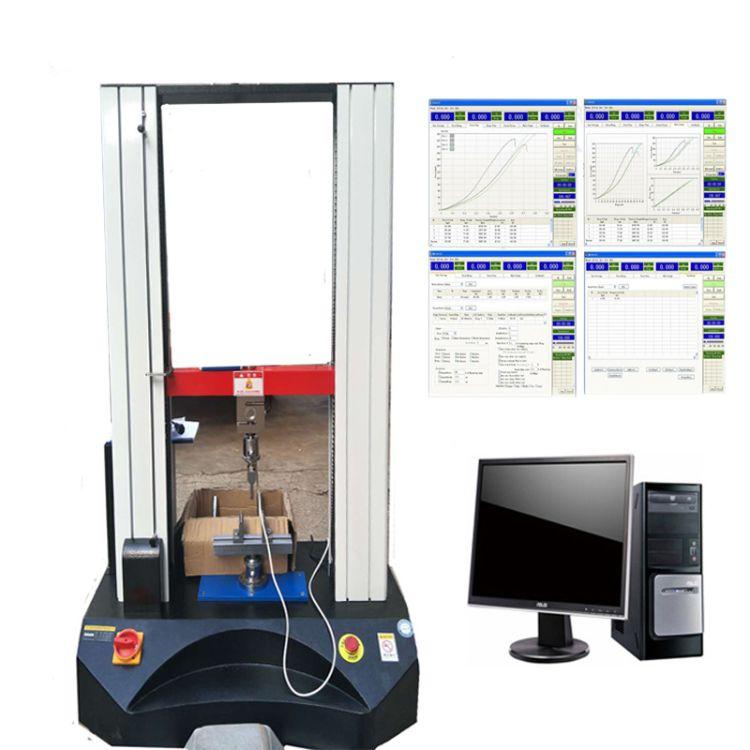 塑料圆管弯曲试验机、塑圆管三点弯曲测试机  圆管抗弯试验机