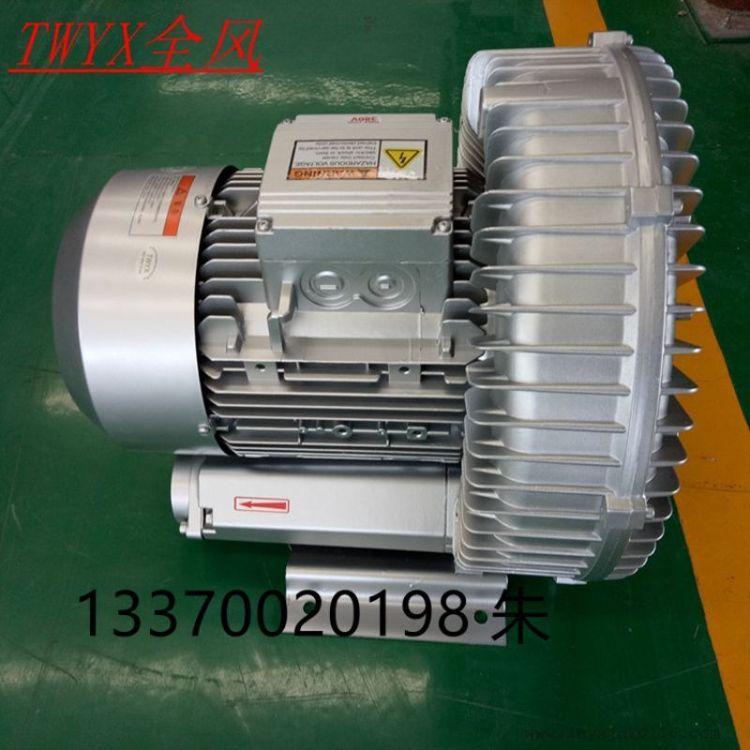 RB-91D-1畜粪发酵曝气高压风机8.5KW漩涡气泵 大功率旋涡气泵直销