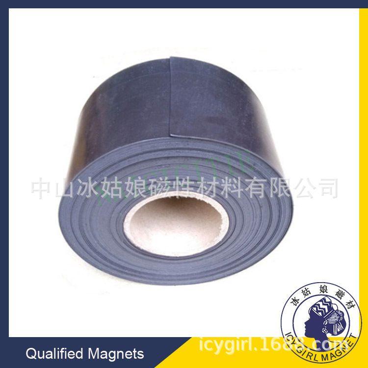 现货【保健磁疗床垫弱磁橡胶磁卷材】中山冰姑娘橡胶磁铁生产厂家