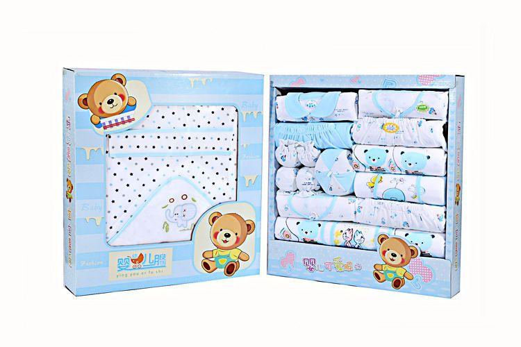 婴儿礼盒新生儿衣服纯棉宝宝衣服套装满月礼盒用品内含全棉抱被