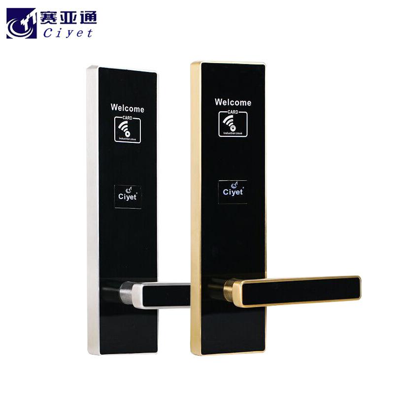 酒店感应卡智能门锁 IC刷卡锁磁卡电子门锁宾馆电子门锁批发