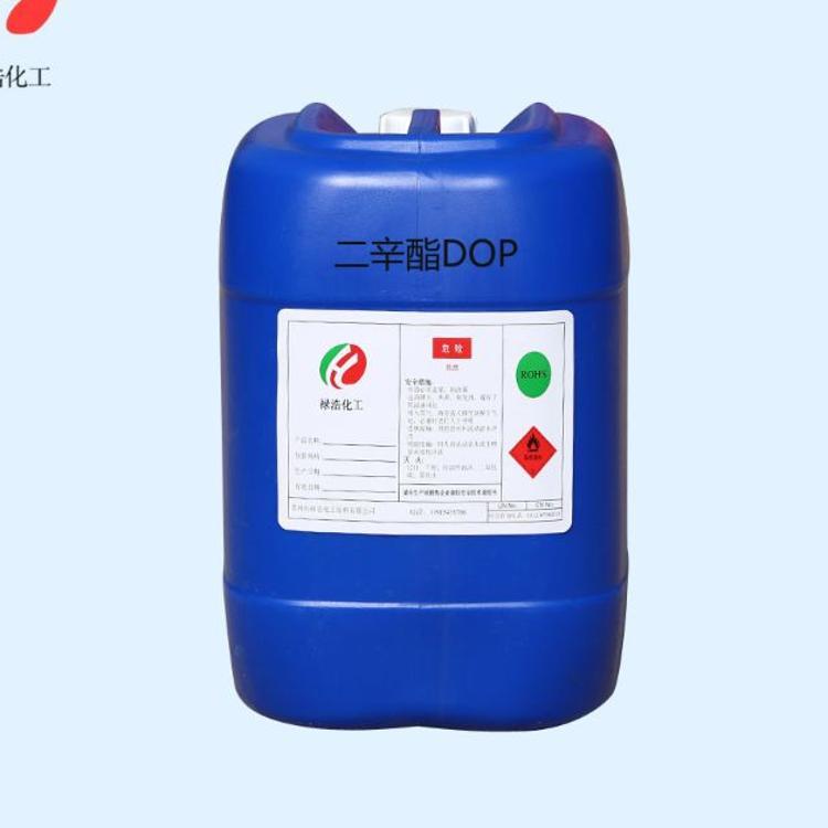 苏州l禄浩现货供应二辛酯DOP 优质品DOP二辛酯 品质保证