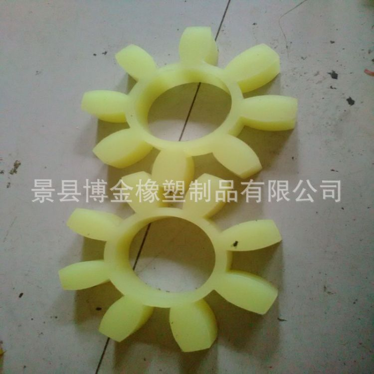 直销聚氨酯耐磨梅花垫 联轴器梅花垫 星型弹性垫
